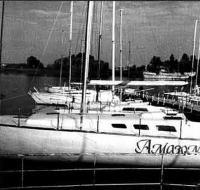 Яхта «Амазонка» на стоянке