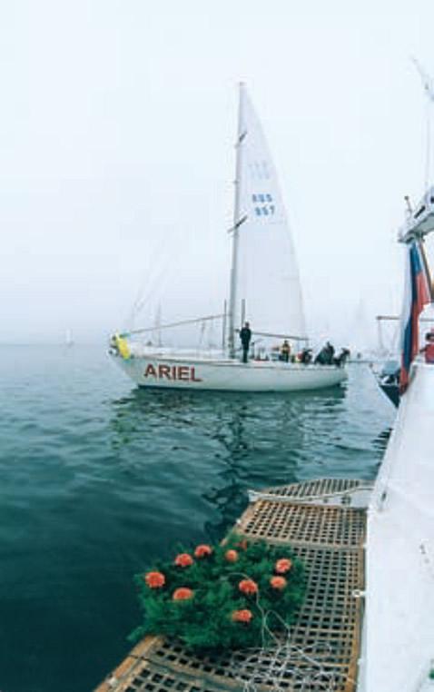Яхта «Ариэль»