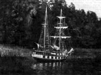 Яхта «Дракон» на воде
