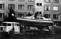 Яхта «Эврика»