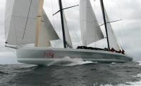 Яхта Mari-Cha IV на ходу