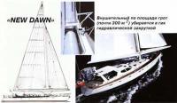 Яхта «NEW DAWN»