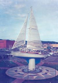 Яхта в качестве памятника