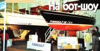 Яхты фирмы Finngulf Yachts Оу