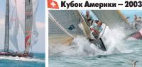 Яхты на дистанции гонки