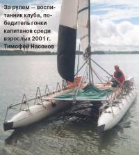 За рулем воспитанник клуба Тимофей Насонов