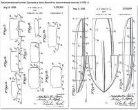 Заключительный патент Адольфа и Арно Апелей на трехточечный глиссер (1938 г.)