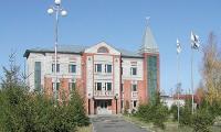 Здание кправления ОАО Богородский машиностроительный завод