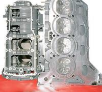 Блок цилиндров четырехцилиндрового ПМ Suzuki