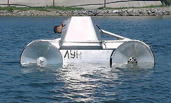 Экспериментальный аппарат на воде