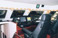 Главный пост управления яхты