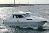 Катер Новолна-650 на ходу