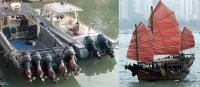 Катер пограничников в Гонконге