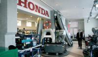 """Магазин компании """"Hondacenter"""""""