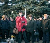 Митинг протеста