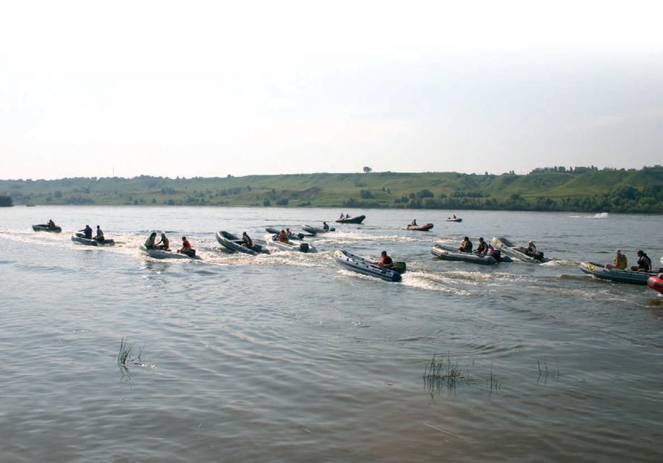 Моторные лодки на дистанции гонки