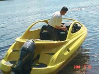Начало первых испытаний лодки
