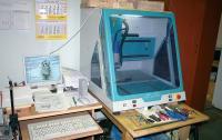 Оборудование для изготовления деталей