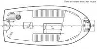 """План рабочего варианта лодки """"Раббот-53"""""""