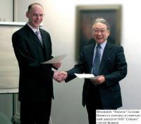 Президент Tohatsu Сатоши Иномата и директор ООО Сумеко Сергей Якимец
