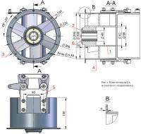 Рис. 1. Конструкция СА и опорного подшипника