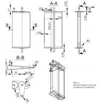 Рис. 4. Конструкция и детали рулевого устройства