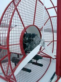 Силовая установка — 102-сильный впрысковой