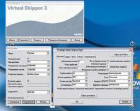 Стартовое окно программы и окна настроек видеорежима