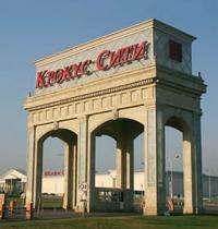 Въездная арка комплекса
