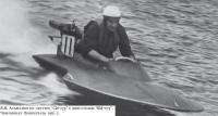 """В.Н. Атаманов на скутере """"СИ-175"""" с двигателем """"RM-175"""""""
