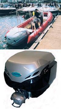Внешний вид водомета JetPac
