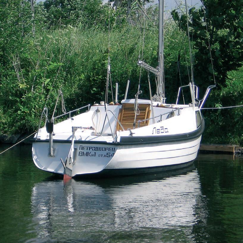 Яхта класса
