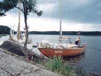 "Яхта ""Варяг"" у берега на стоянке"